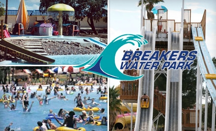 Breakers-water-park