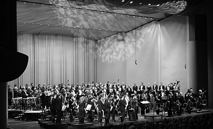 Outing to See the Marin Symphony at Marin Center in San Rafael (Up to 59% Off). Six Options Available.